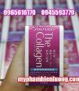 the-shiseido-collagen-dang-vien-126v-7f
